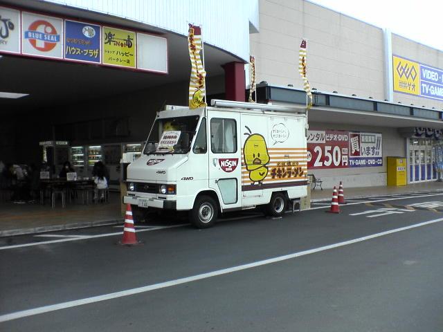 chikin2.JPG