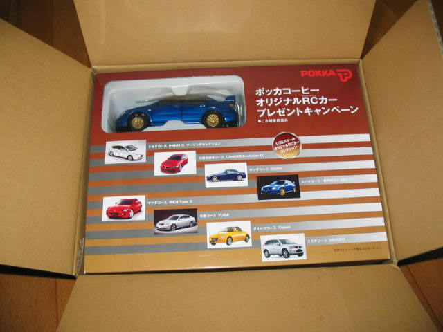 RC car.JPG